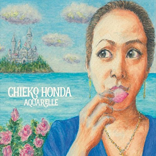 Japanese Latin jazz Chieko Honda - Aquarelle