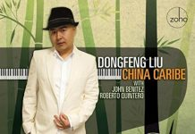 Culturally magnificent peerless jazz Dongfeng Liu