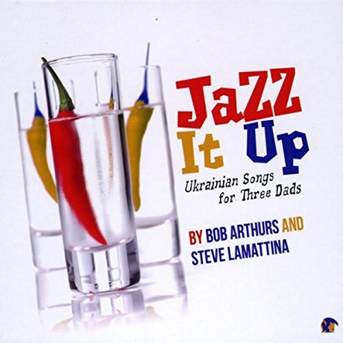 Bob Arthurs and Steve Lamattina Ukranian folk jazz