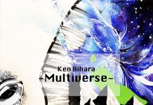 Astounding amazing emotionally charged jazz Ken Aihara